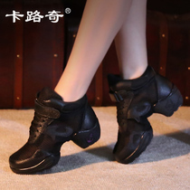Kaluqi dance shoes leather breathable mesh dance shoes soft bottom Modern Dance new ladies autumn and winter square dance shoes