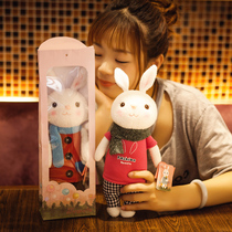 Cartoon cute Rami Rabbit plush toy doll childrens Day doll small gift wedding Gift