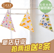 Baby Spit Towel baby triangle towel cotton double-decker buckle newborn bib pocket childrens scarf thin spring and summer