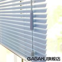 gagakuS type blinds S type venetian blinds blinds blinds kitchen PVC blinds drawstring