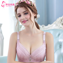 Health pure new big chest was small MM anti-light bra bra with a steel ring without sponge adjustment large size ultra-thin section