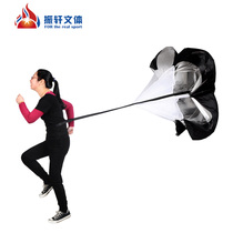Resistance umbrella athletics core strength soccer training explosive resistance endurance running speed umbrella