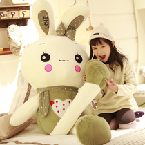 Cute plush toy rabbit small hug pillow doll send girl rag doll doll birthday present child rogue Rabbit
