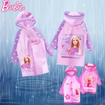 Barbie childrens raincoats girls Princess poncho child cartoon kindergarten pupils with a bag piece waterproof