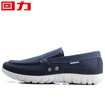 Pull back canvas shoes mens shoes breathable casual sports shoes summer mens low to help a pedal lazy students single shoes