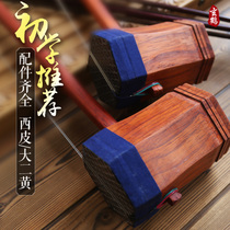 Xuanhe musical instrument handmade refined Myanmar safflower pear jingdihu xipi big two yellow accessories complete