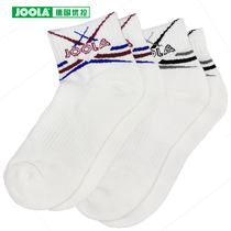 Joola table Tennis Badminton moisture absorption and sweating professional sports socks male and female ball socks multi-color optional