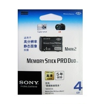 SONY MS-MT4G memory stick PSPT10 T9 T70 T900 T500 camera memory card