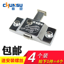 Frameless balcony spring automatic latch aircraft latch toilet sliding door latch old-fashioned window latch lock