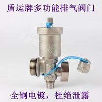 Geothermal automatic exhaust valve floor heating water separator dedicated floor heating automatic exhaust drain valve geothermal cleaning valve
