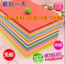 230g color thick hard cardboard A3 A4 hand color cardboard hand-painted greeting card black and white color album card