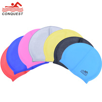 Stroke silicone swimming cap men and women adult children fashion soft waterproof comfortable leisure swimming cap does not Le head