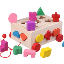 Childrens shape matching building block intelligence box 1-2-3 years old one or two years old baby boys and girls educational toys