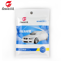 Le summer concentrated car wash fine scratch-free wipe car wash cleaning supplies neutral water wax decontamination car wash powder 1 pack