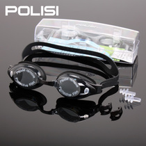 POLISI professional elderly presbyopia swimming glasses presbyopia swimming goggles waterproof anti fog HD big frame