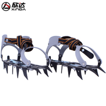 Xinda snow climbing ice non-slip shoes set skates outdoor climbing non-slip shoes set outdoor 12 tooth crampons shoes