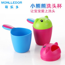 Meng Le Duo baby wash cup baby shower water scoop water scoop shower water spoon children water scoop plastic thick
