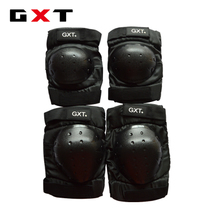 GXT short protective gear motorcycle protective gear electric car bicycle knee pads elbow four sets of riding gear