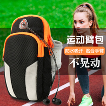 Sports mobile phone arm bag men and women models running mobile phone arm bag running equipment mobile phone bag 7plus fitness arm sets