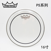 US production Rui Union REMO 16-inch drum skin floor drum skin PS-0316-00 thick double-layer oil drum skin