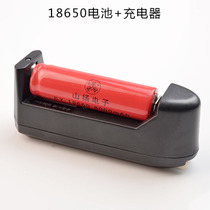 (18650 battery charger)set one battery one charger