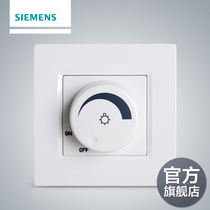 Siemens switch socket panel smart titanium white wall 86 type dimmer switch panel official flagship store