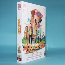 Genuine TV series disc Disc God Dog small seven first season collectors edition 13dvd Guo Bi ting