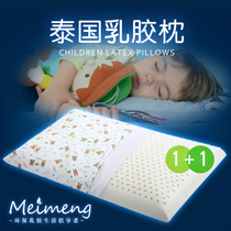 Thailand imported natural latex pillow newborn baby child memory stereotypes pillow 0-1-3 years old children ultra low pillow