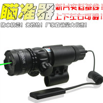 Up and down adjustable green point infrared laser sight sight aiming device red and green laser sight