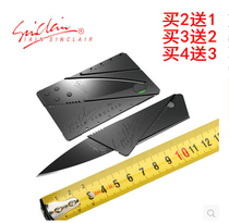 Swiss Army knife positive credit card knife Ultra-Thin Folding card knife wallet business card tool fruit knife
