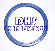 Dust-proof seal Piston rod hydraulic DHS type 71 x 81 x 6 8 75 x 85 x 6 8.