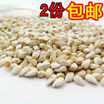 2-Part hamster snack natural safflower seed hamster baby organic food Nutrition Health