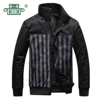 Sportswear mens spring and autumn thick coat sportswear jacket breathable loose large size thin coat mens jacket