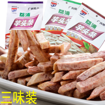 Guilin Kang Bo Li PU Taro Taro Taro fruit and vegetable dried fruit office snacks 250gx3 package each taste a pack