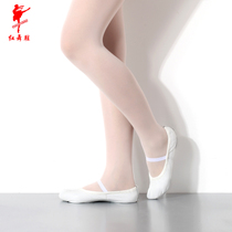 Red dance shoes dance shoes leather Korean shoes soft shoes ethnic dance training shoes indoor dance jumping shoes 10052