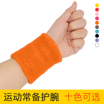 Wrist protection men and women sports warm basketball badminton towel sweat sweat protection wrist set with sprained sports protective gear