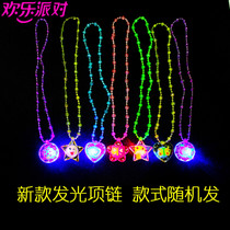 Concert Party cheer annual meeting light atmosphere props birthday gift with light ring light necklace new