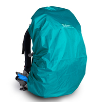 Outdoor backpack rain cover riding bag mountaineering bag bag waterproof cover dust cover waterproof cover 55 liters inside