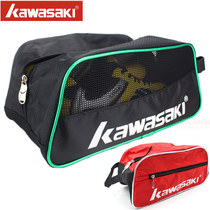 Authentic Kawasaki sneakers bag badminton shoes football shoes tennis shoes running shoes basketball shoes bag portable storage bag