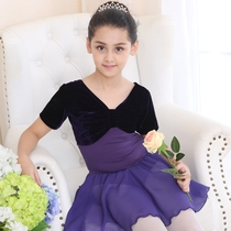 Childrens ballet practice clothes short-sleeved spring and summer new childrens dance clothes girls ballet clothes dance yarn skirt