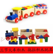 Wooden drag play three blocks small train puzzle early education enlightenment toys wooden rope train toys