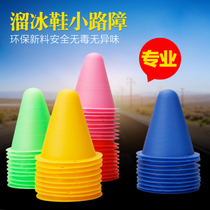 Windproof pile flat flower pile roller skating pile Cup Zhuang obstacle angle mark roadblock foot standard pulley pile skating roller skates skateboard