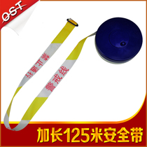 125m security cordon disc warning with traffic control isolation line safety belt