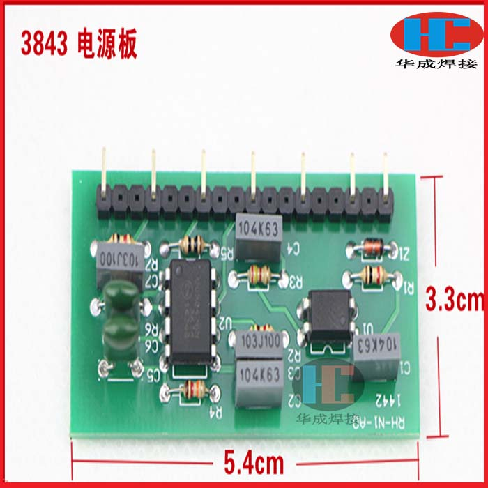 Home Appliances Air Conditioner Parts Latest Collection Of Double Voltage Inverter Welding Machine 3843 Switch Power Small Vertical Plate Welder Control Panel