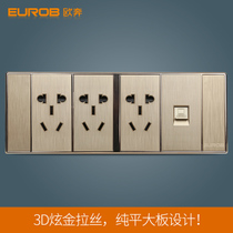 European Ben 118 switch socket panel S7 dazzle gold wire drawing four 15-hole computer wire wall socket switch