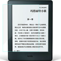 Amazon kindle558 tempered film Kindle introductory tempered screen protector