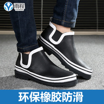 Mens Rain shoes anti-skid low help low cylinder autumn and winter warm rainproof waterproof shoes rubber male shoes casual water shoes