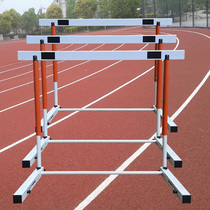 Primary and secondary school students can adjust the lifting and lowering of the cross bar detachable school track and field sports equipment competition training hurdles