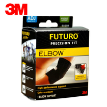 3M Futuro Multi-Music adjustable type breathable elbow men and women sports equipment badminton basketball elbow Black