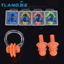 Listen to wave 2016 new waterproof and durable nose clip earplugs suit prevention choke water swimming equipment TLBJ01